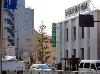 蔵前橋通りに出ると、左手側に小松川信用金庫本店があります。