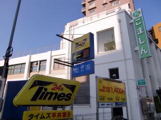 総武線各駅平井駅からのルート